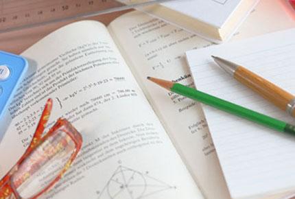 学習計画の立て方