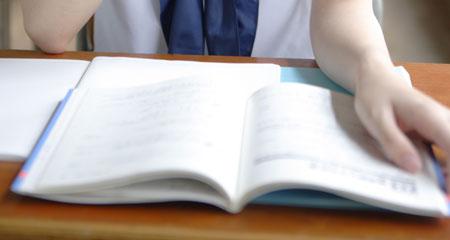 見直しがしやすいようにノートの表紙も工夫しよう!