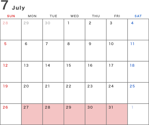 夏期講習7月分日程:2020年07月27日(月)〜2020年07月31日(金)