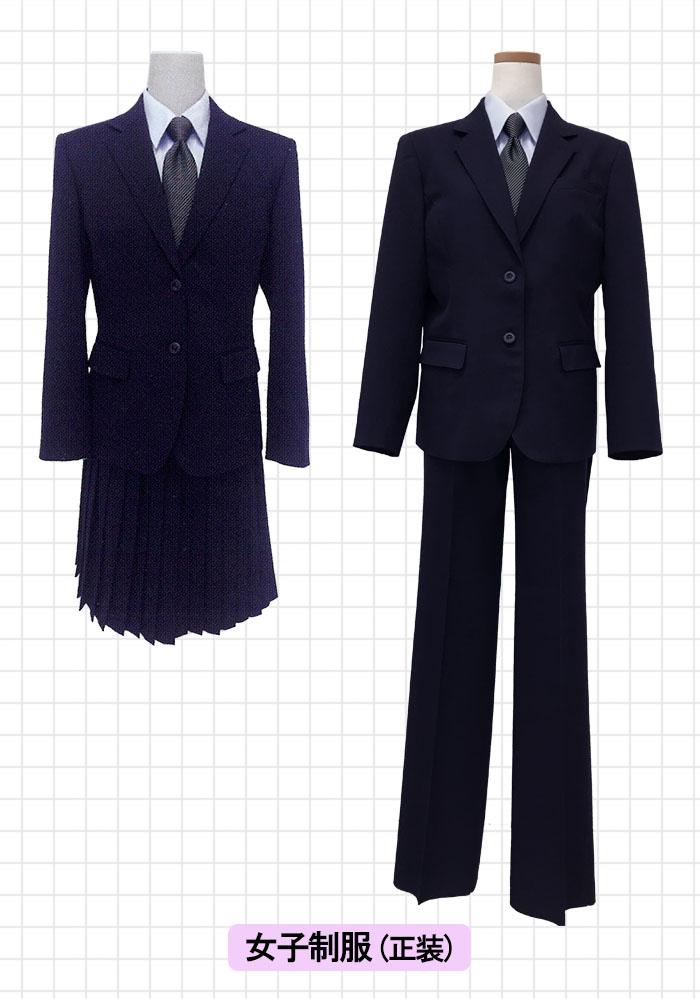 女子冬制服