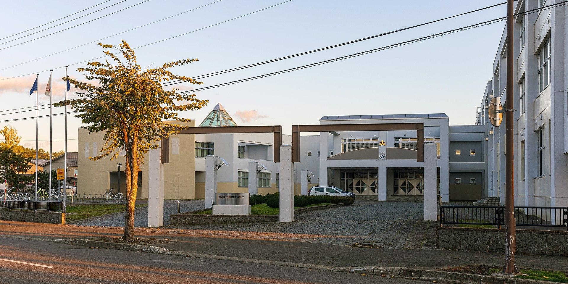 士別翔雲高校の画像