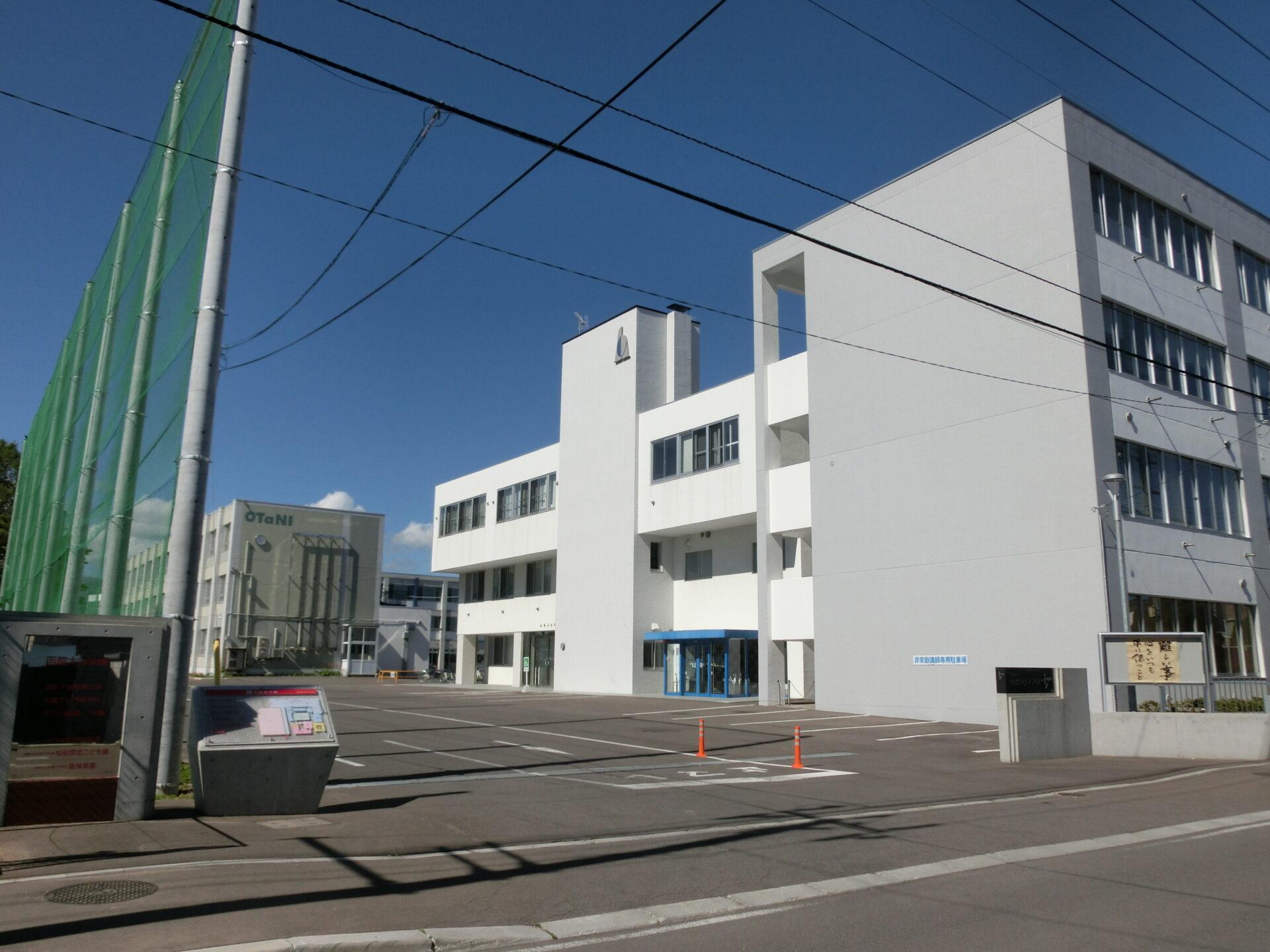 函館大谷高校の外観画像