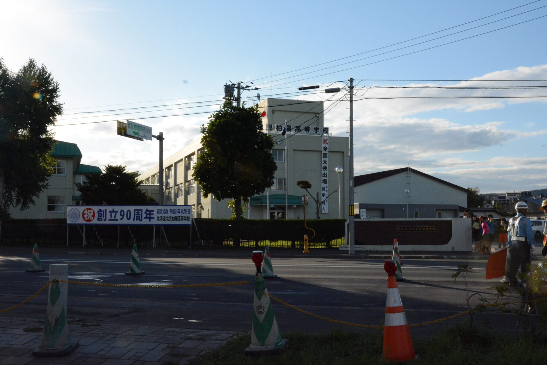 北見柏陽高校の画像