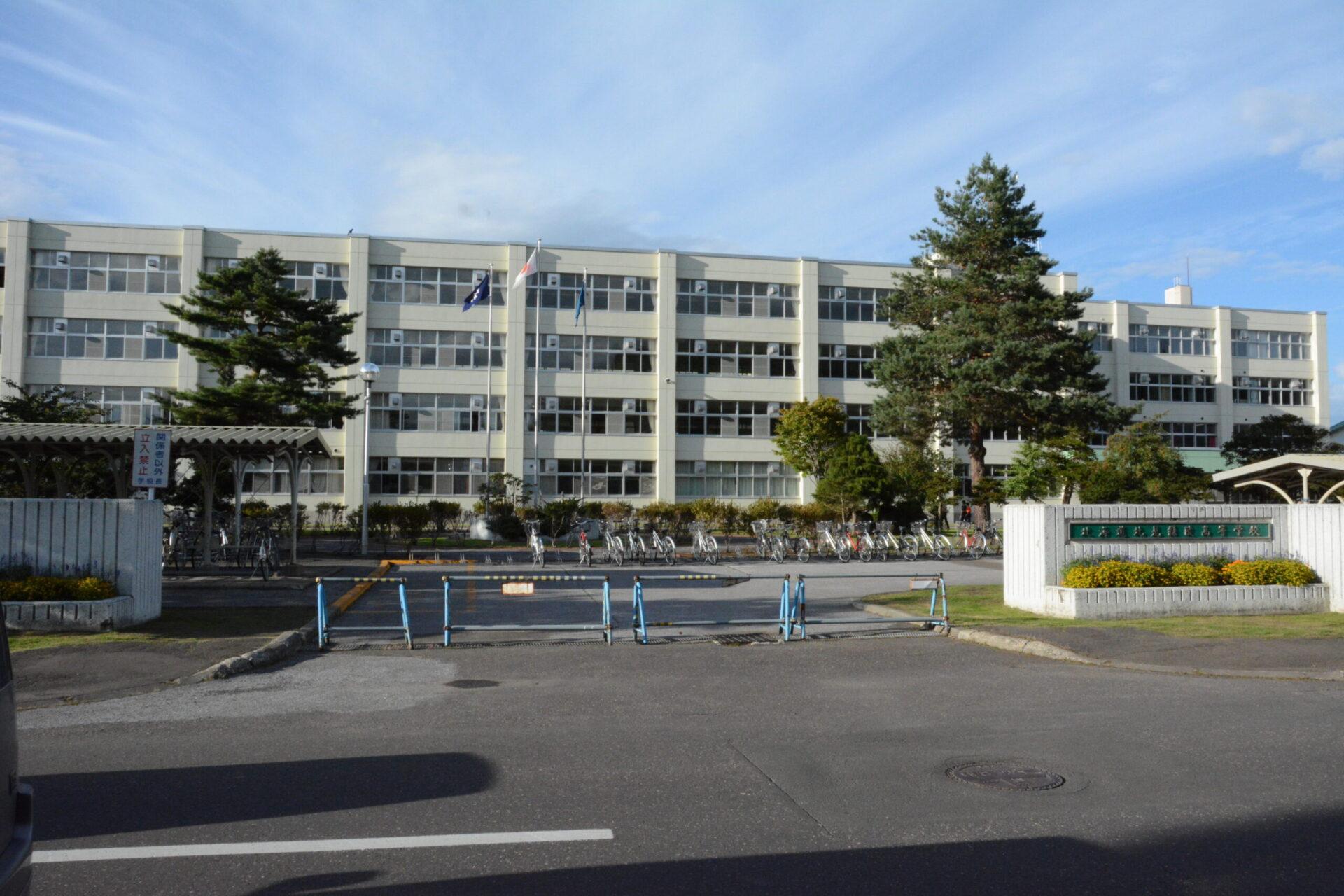 北見緑陵高校の画像