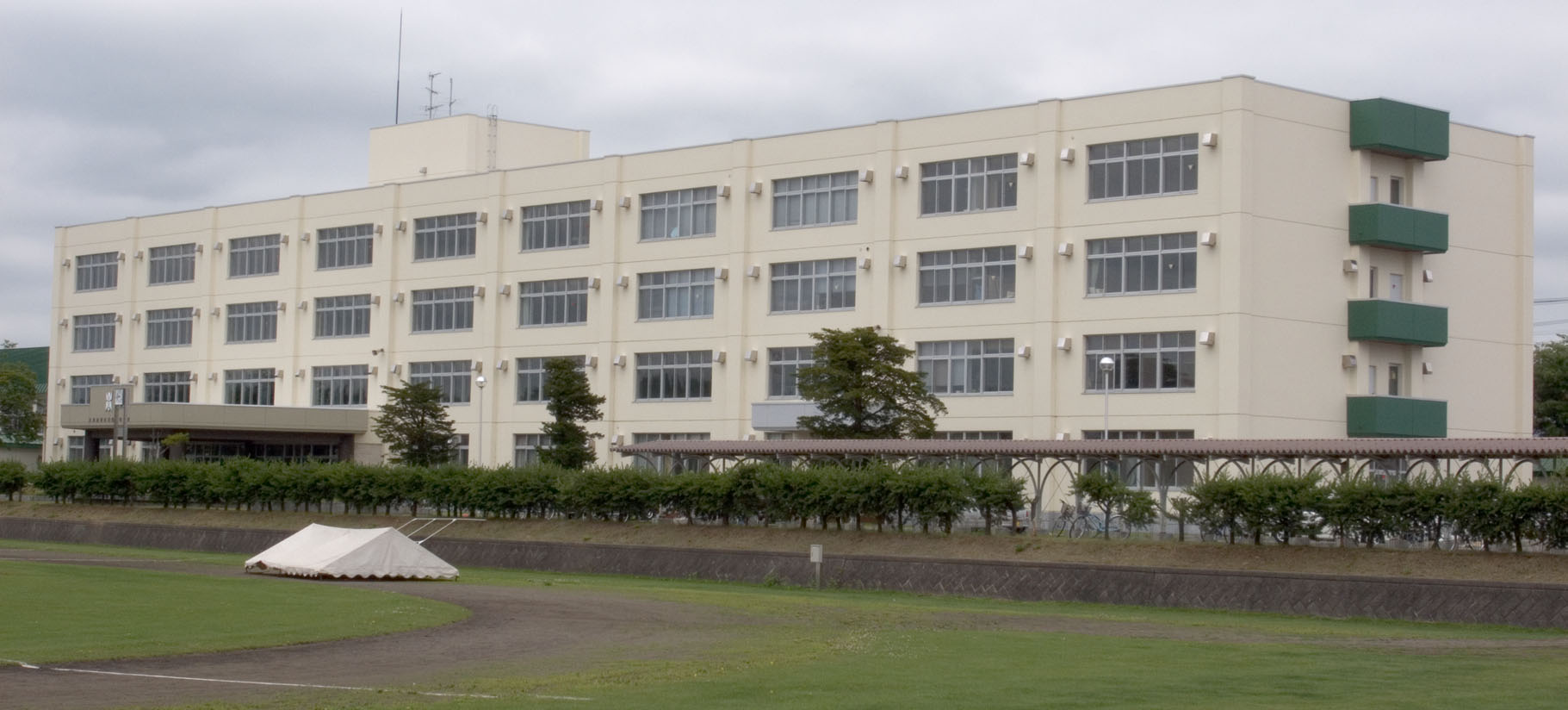 帯広緑陽高校の外観画像