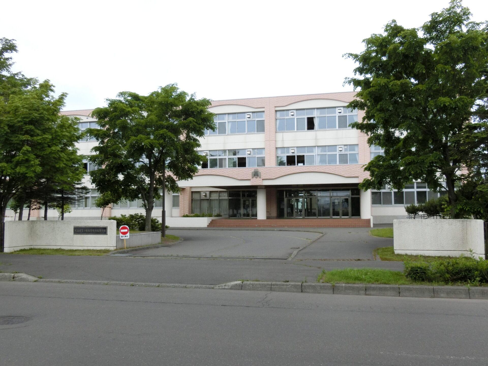 苫小牧総合経済高校の画像
