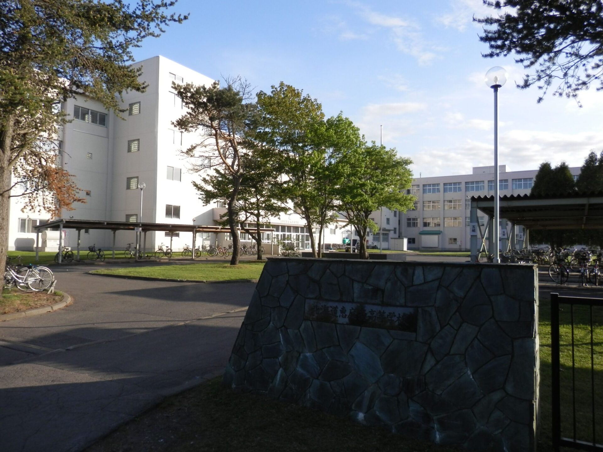 恵庭南高校の外観画像