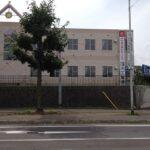 旭川工業高等学校