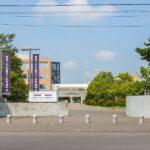 駒澤大学付属苫小牧高等学校
