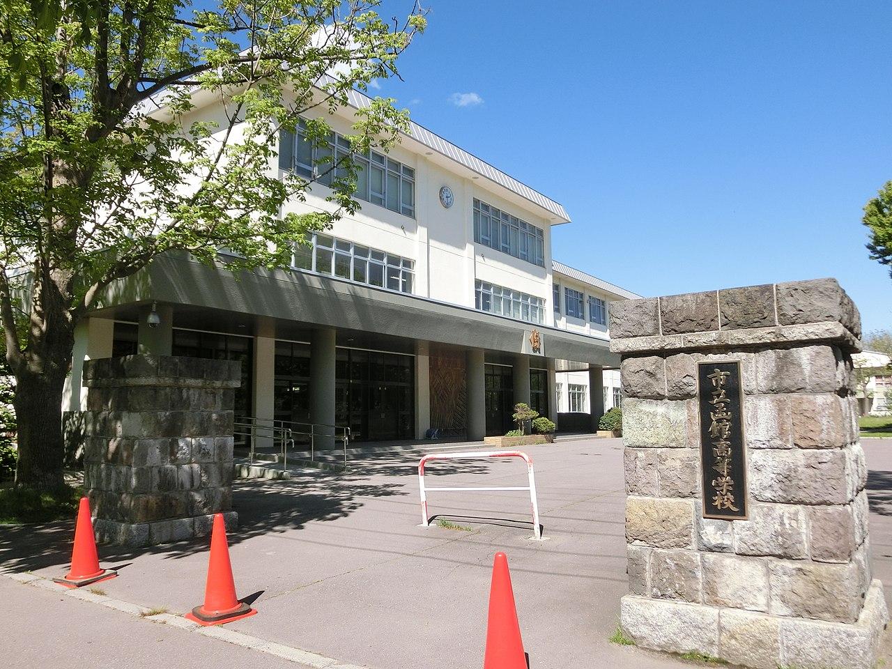 函館高校の外観画像