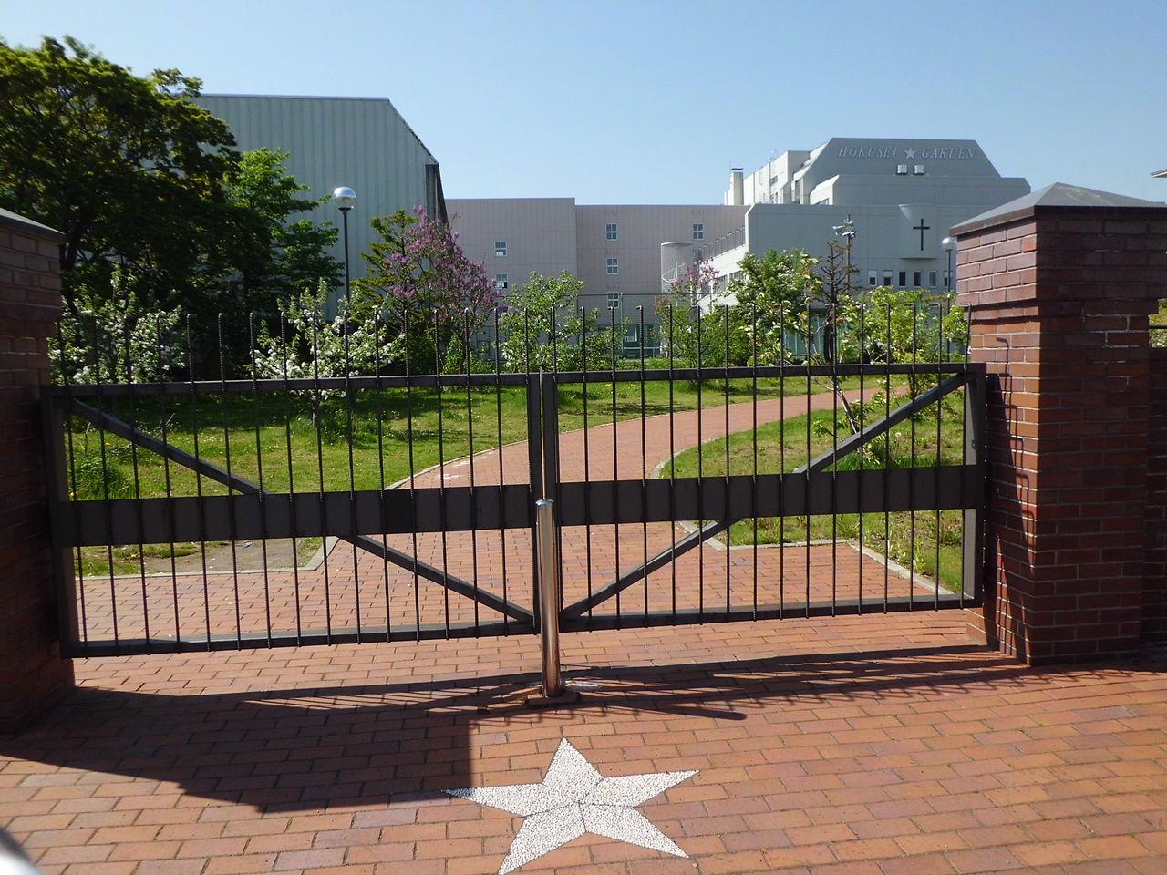 北星学園女子高校の外観画像