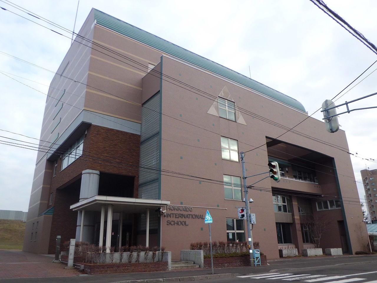 北海道インターナショナルスクールの画像