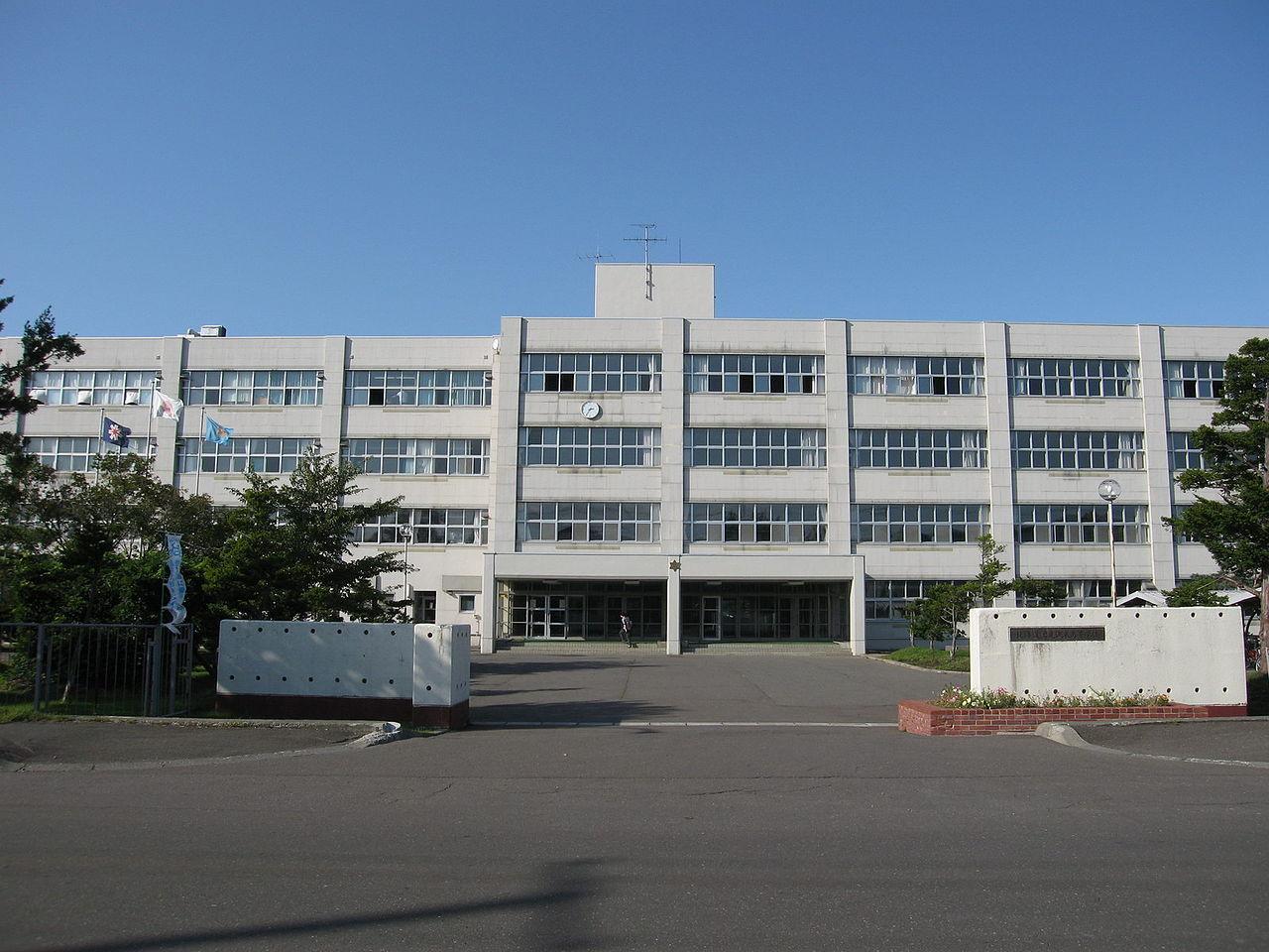 岩見沢東高校の画像