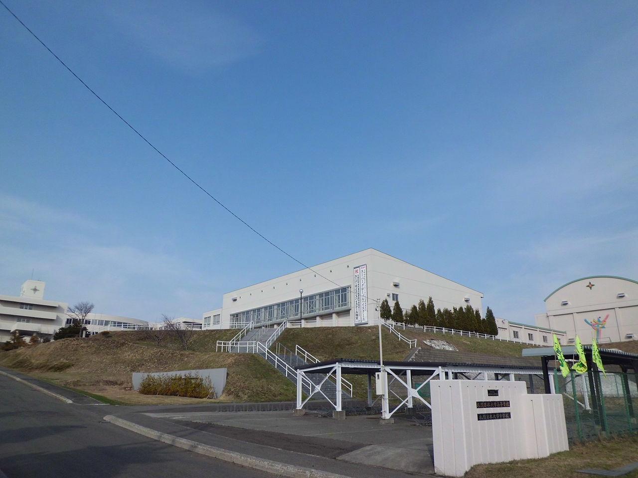 札幌日大高校の外観画像