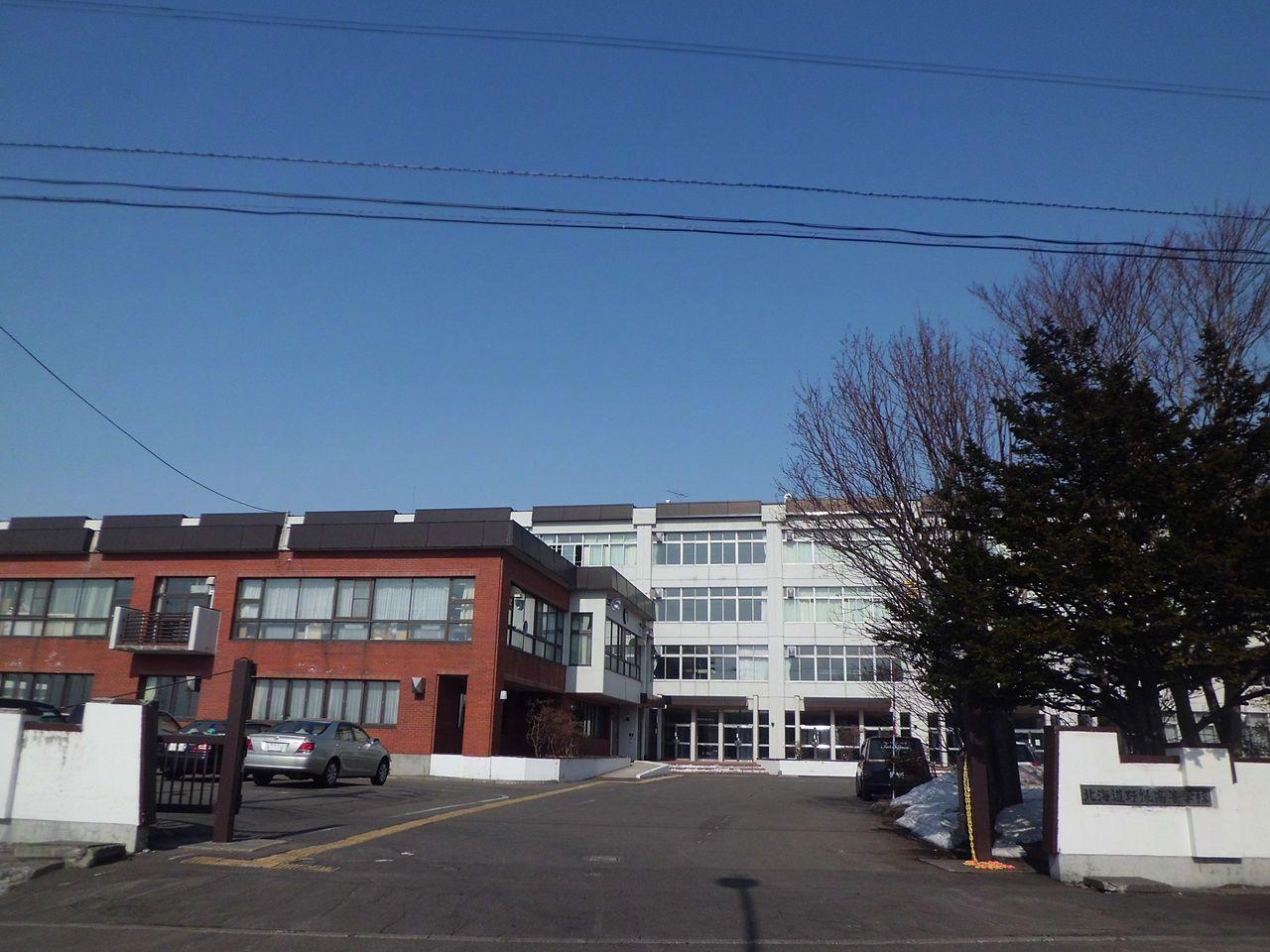 野幌高校の外観画像