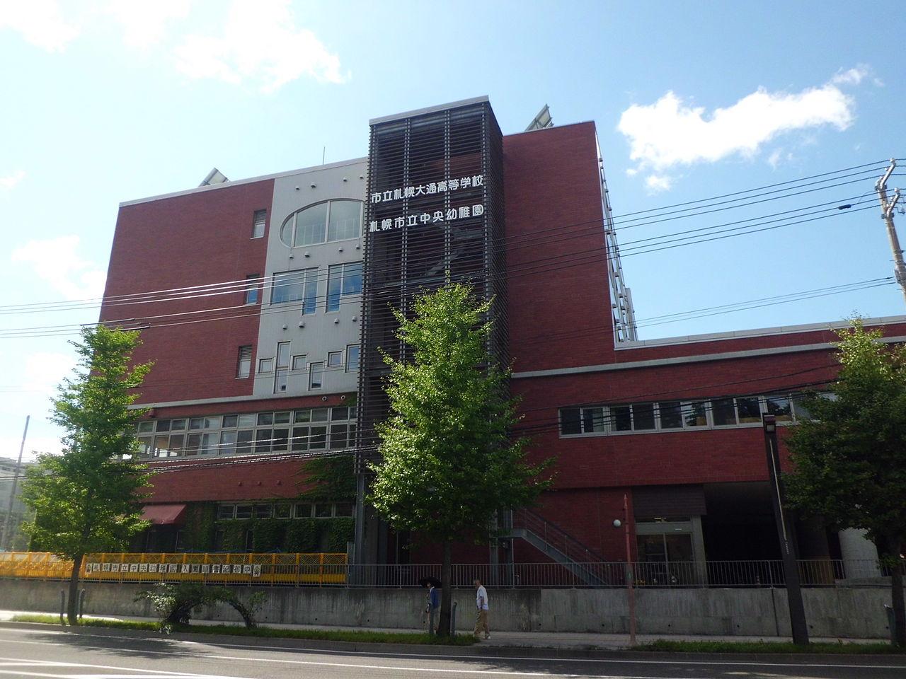 札幌大通高校の外観画像