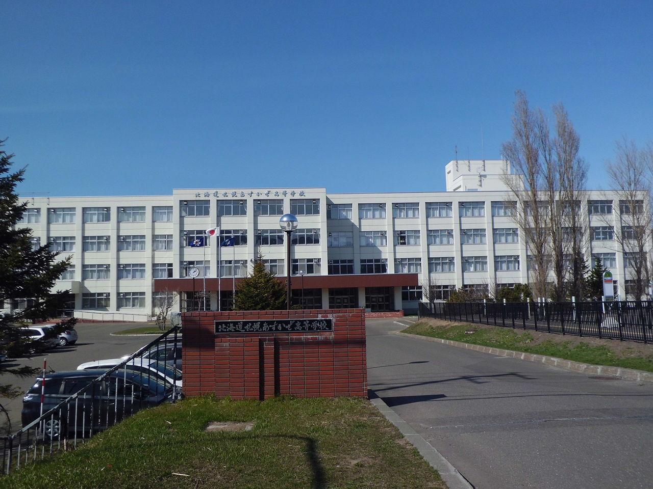 札幌あすかぜ高校の外観画像