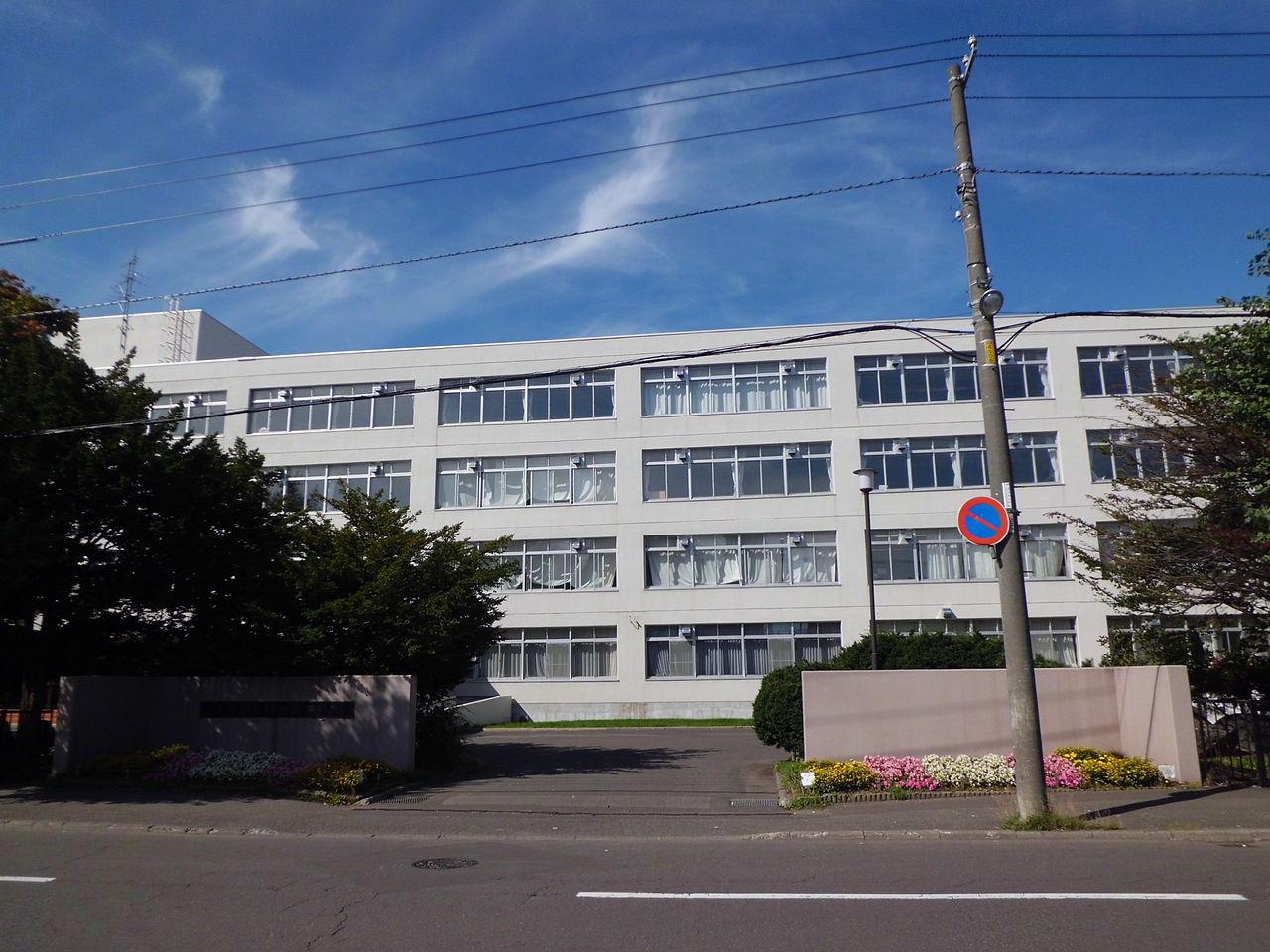 札幌東高校の画像