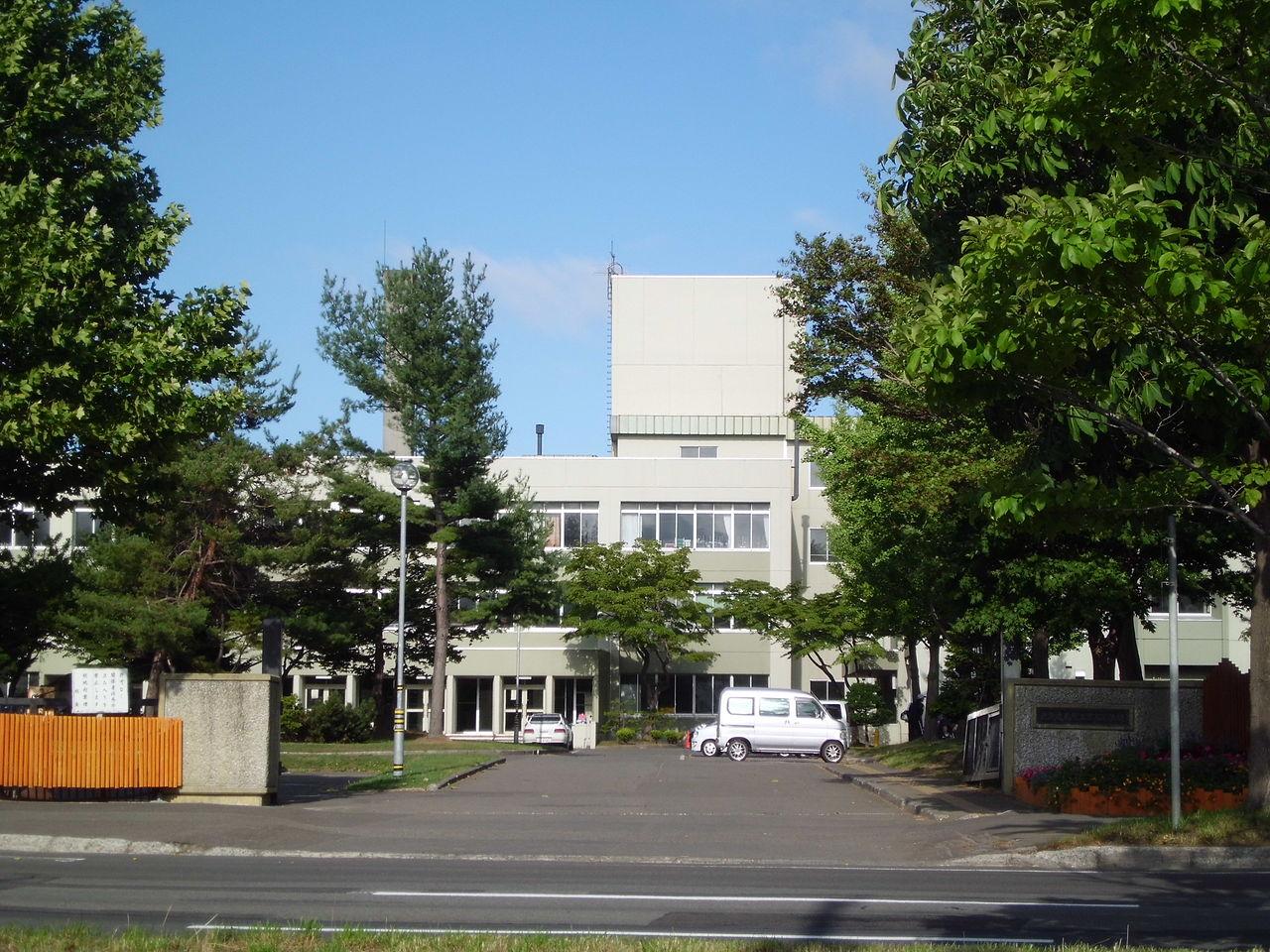 札幌工業高校の画像