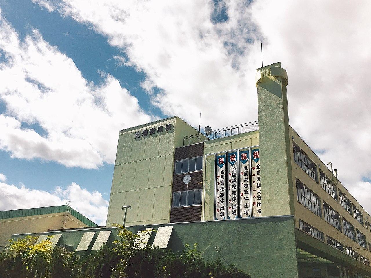 札幌藻岩高校の外観画像