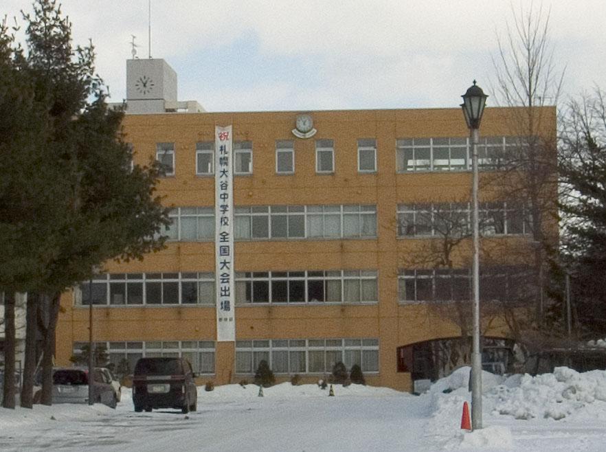 札幌大谷高校の外観画像