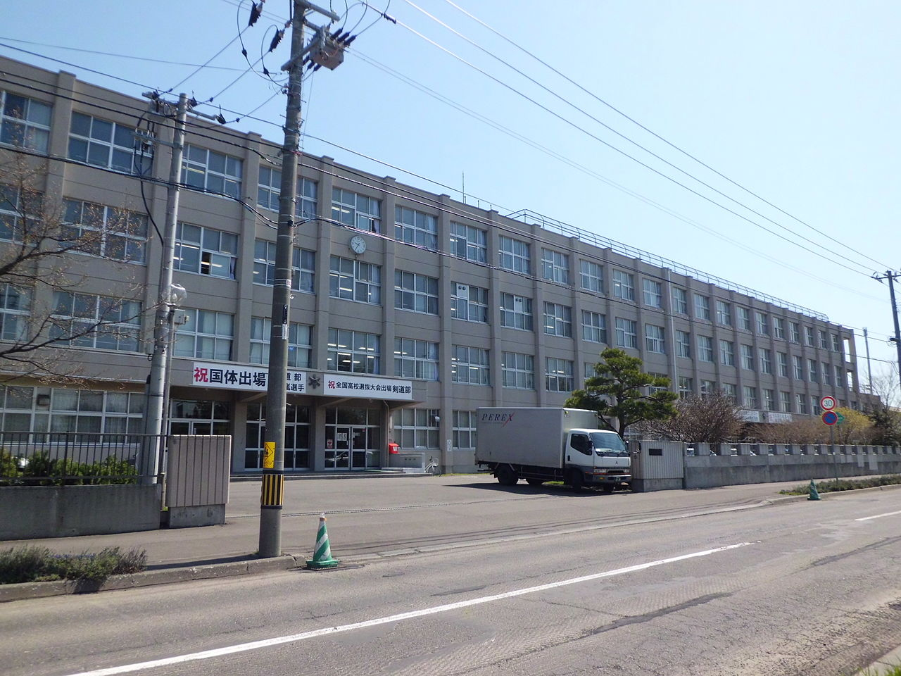 札幌新川高校の外観画像