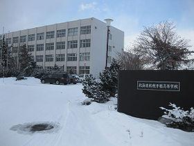 札幌手稲高校の外観画像