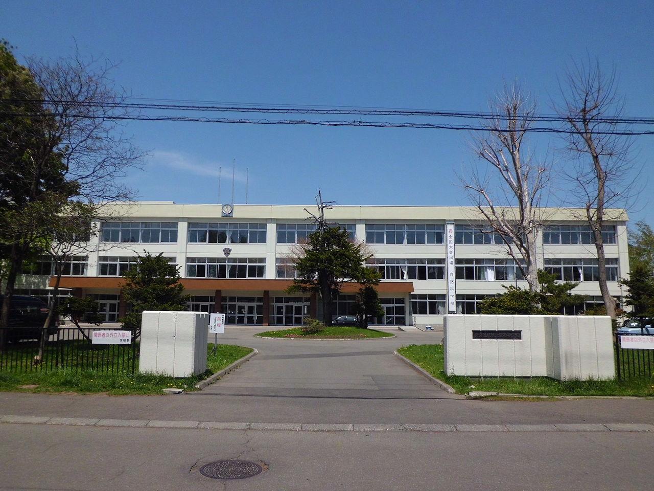 札幌北陵高校の外観画像