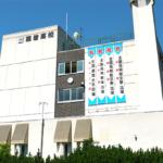 札幌藻岩高校