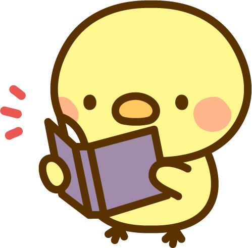 小学生から速読を始めると良い?