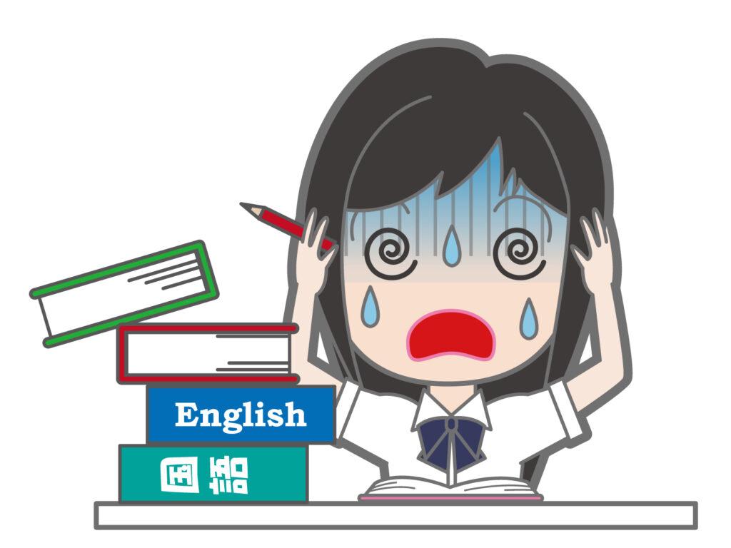 勉強に対するやる気が出ない