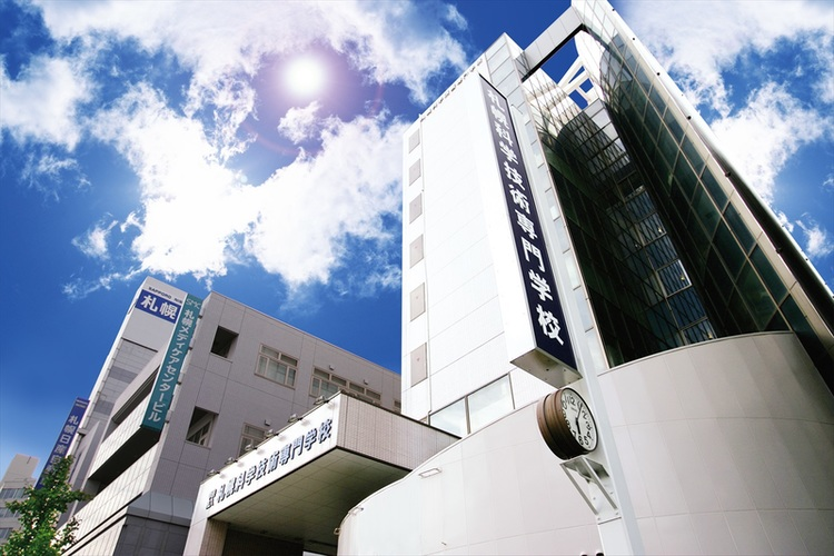 北海道科学技術専門学校・高等課程