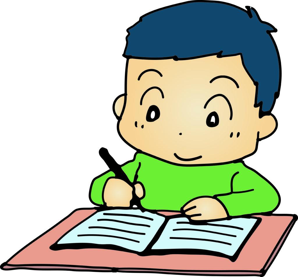 小学校の復習は中学で役立つ!