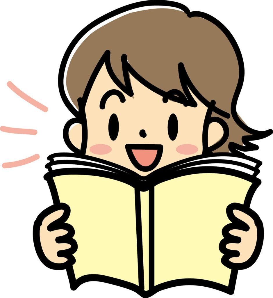 小学校の国語の復習って何やればいいの?
