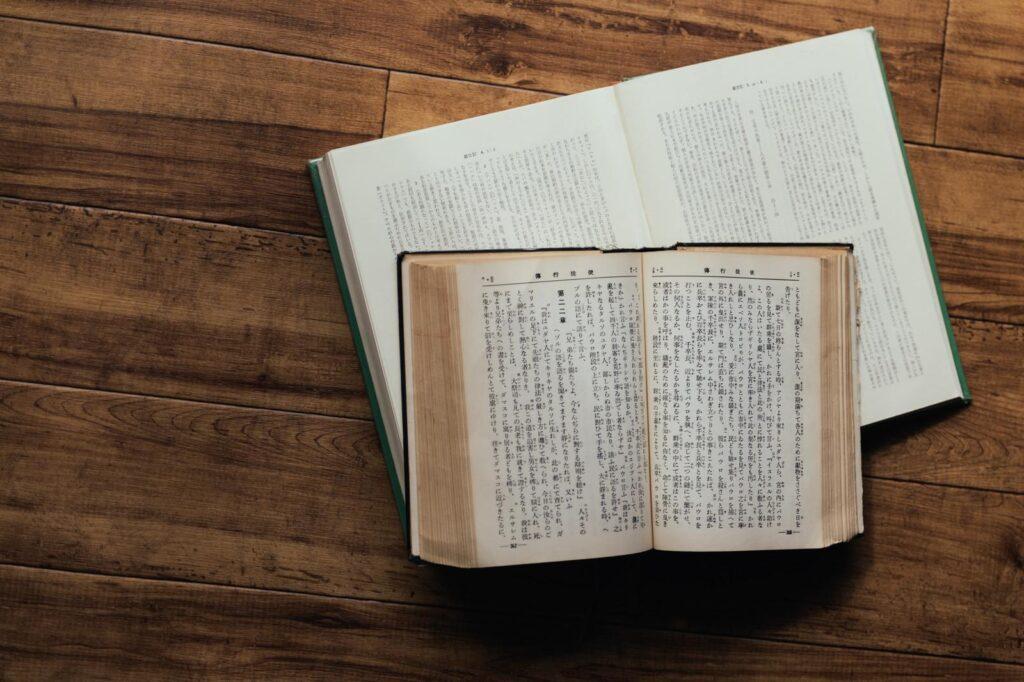 スラスラ書ける!?高校生向け読書感想文の書き方完全マニュアル!!
